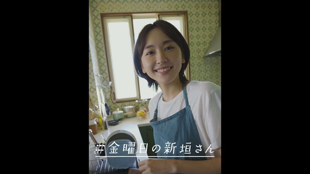 【ノア】#金曜日の新垣さん 七夕篇 - YouTube