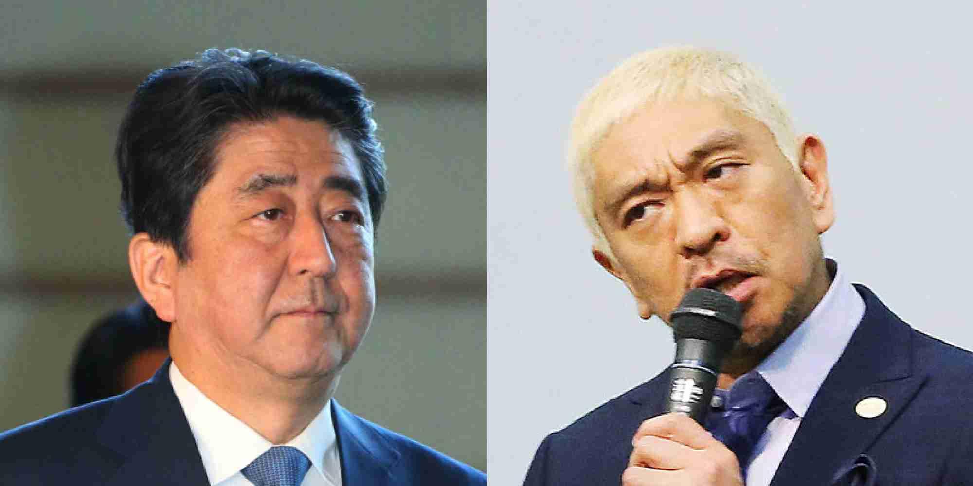 松本人志、憲法改正に前向きコメント ワイドナショーで「安倍政権のやること全部が間違いではない」