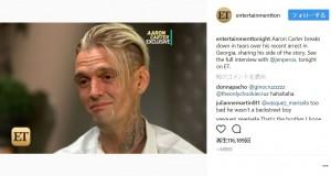 アーロン・カーター、保釈後に兄ニックを非難 テレビ番組では号泣も - ネタりか