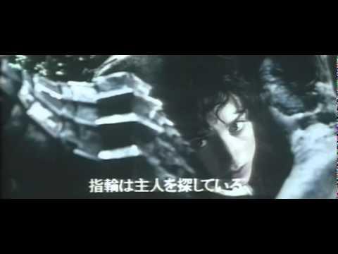 ロード・オブ・ザ・リング 予告編 - YouTube