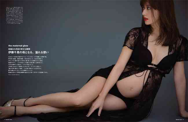 元「AAA」伊藤千晃が第1子出産「小さな小さなそして大きな宝物を」
