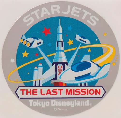 東京ディズニーランドのアトラクション「スタージェット」34年間の歴史に幕