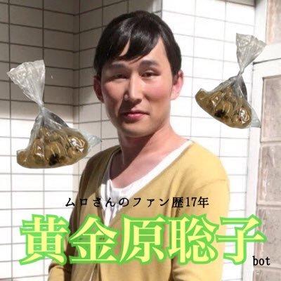 【閲覧注意】整形サイボーグ・田崎エリカの生々しい手術方法に名倉潤ら戦慄!最もこだわったのは「おでこ」