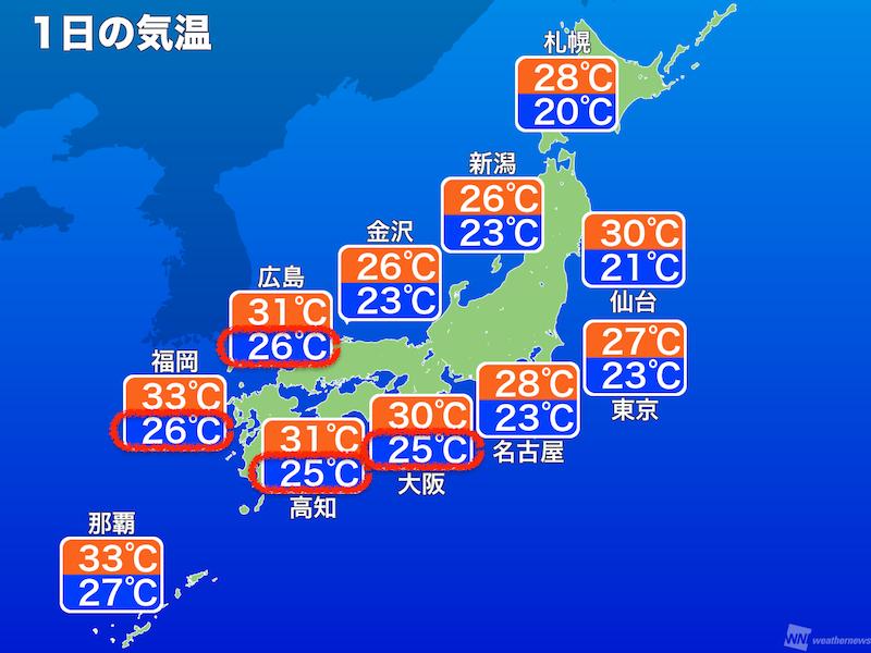 暑さで目覚める土曜の朝、西日本各地で今年初の熱帯夜 - ウェザーニュース