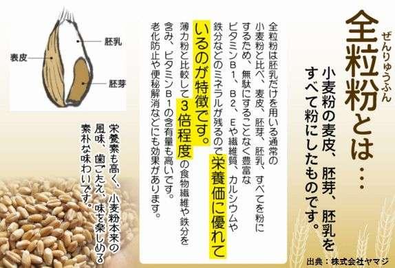 モスバーガー 10年ぶりバンズ変更 全粒粉で健康志向