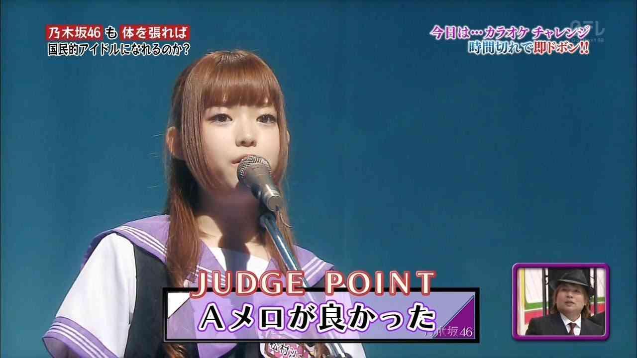 松村沙友理 生歌 fragile Every Little Tthing 乃木坂46 Matsumura Sayuri Nogizaka46 - YouTube