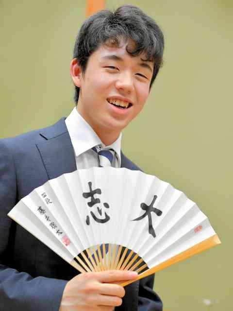 藤井聡太四段の直面する「前例のない」数々の問題