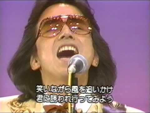 君は薔薇より美しい / 布施明(1979) - YouTube