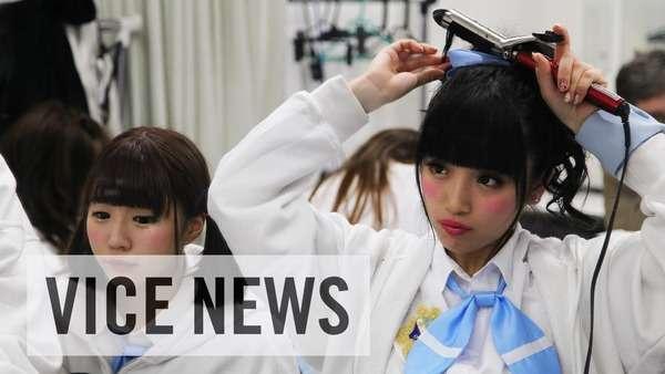 海外反応! I LOVE JAPAN  : 日本のJKビジネスに世界が驚き! 国連からは禁止しろとの勧告も!? 海外の反応。