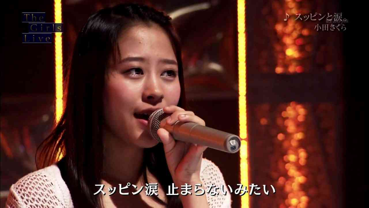 小田さくら『スッピンと涙。』 - YouTube