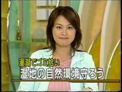 ニュースで 「 マンコ 」 を報道してしまう - YouTube