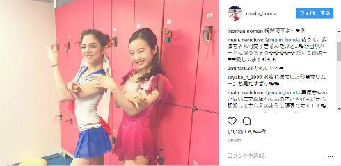 「やばい」「まって、可愛すぎ」 フィギュア女子、本田真凜&メドベージェワの浴衣姿にファン興奮