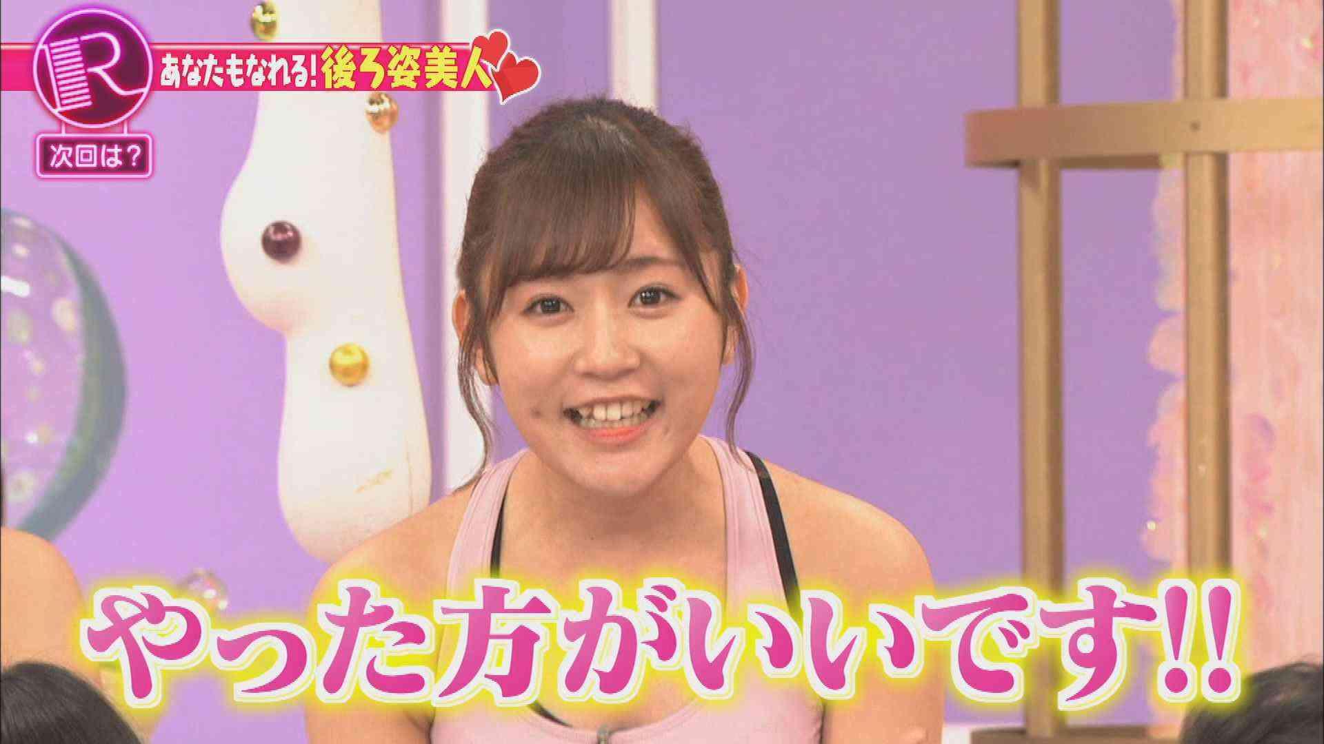 1日5分で大変身!目指せ!後ろ姿美人   NHK Rの法則