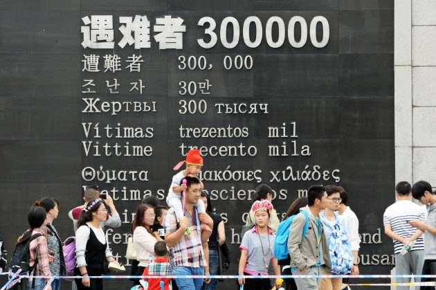 南京大虐殺、記憶遺産に ユネスコが登録発表…「断固たる措置取る」日本政府、拠出金見直しへ