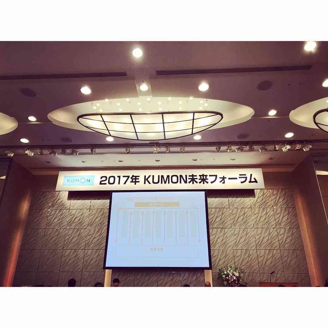紗栄子が公開禁止の子供イベント画像をインスタに掲載して他の親がムカッ!!