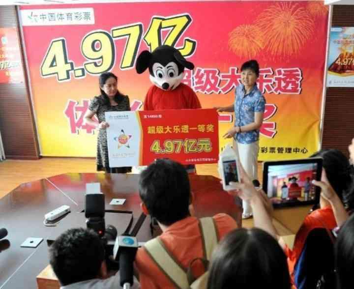 賞金なんと82億円!中国で史上最高額の当選者が誕生―中国メデ... - Record China