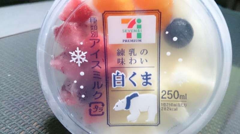 一番好きなアイス