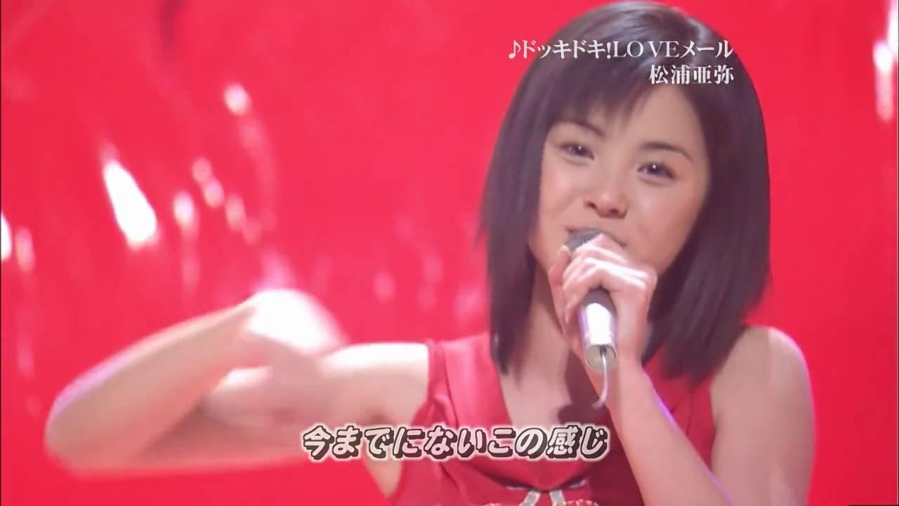 ドッキドキ!LOVEメール/松浦亜弥 2001 - YouTube