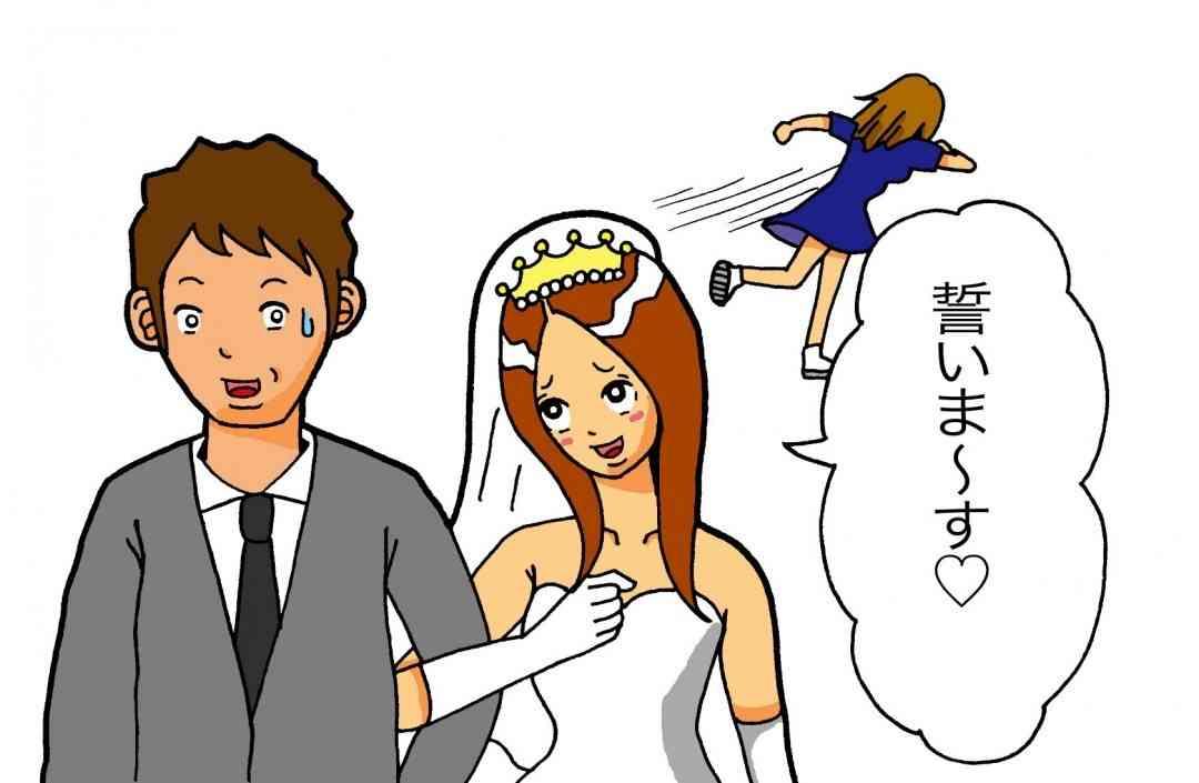 式当日に花嫁が失踪、なんと妹が代役に!その裏にドロドロの真相が… (女子SPA!) - Yahoo!ニュース