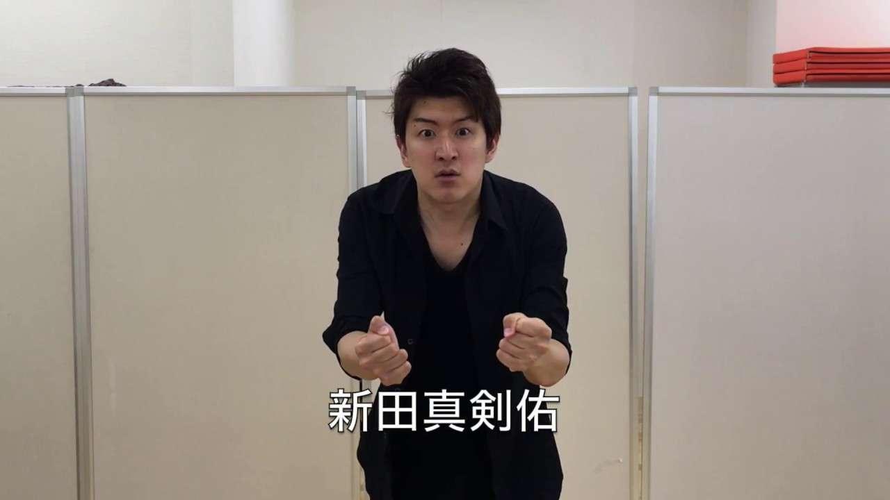 ドラまね42【僕たちがやりました】窪田正孝、永野芽郁、三浦翔平、新田真剣佑etc - YouTube