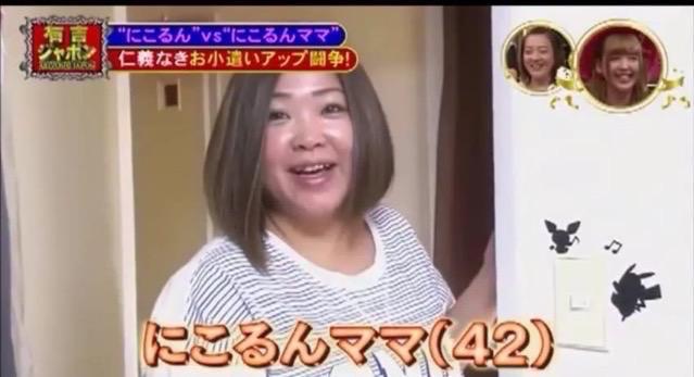 藤田ニコル、壮絶な幼少期を告白 母親を助けたい思いからモデルへ