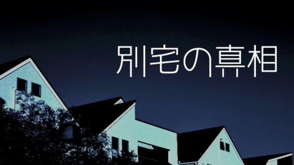 松居一代、ユーチューブで爆弾発言を予告 「夜の8時ごろ…楽しみになさってください」