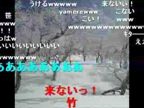 いそがしい人のための粉雪(ニコ動コメ付き - YouTube