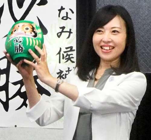 後藤奈美氏、妊娠6か月笑顔「ファーストペンギンになりたい」 (スポーツ報知) - Yahoo!ニュース