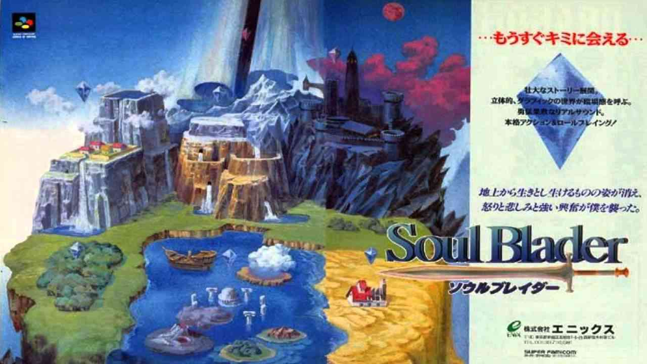 Let's Listen: Soul Blazer (SNES) - Lonely Town (Extended) - YouTube
