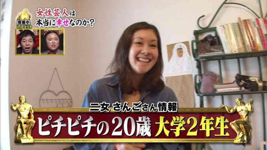 野沢直子の長女・真珠「RIZIN」参戦 9頭身美女、父は元グリーンベレー