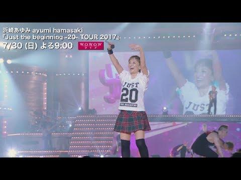浜崎あゆみ ayumi hamasaki『Just the beginning -20- TOUR 2017』/ライヴダイジェスト動画【WOWOW】 - YouTube
