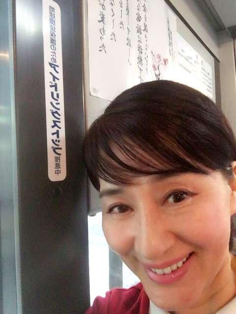 船越家の真実をお伝えしましょう|松居一代オフィシャルブログ Powered by Ameba