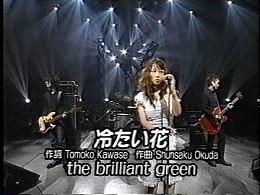 the brilliant green、本格活動再開 8月神宮花火ライブ出演