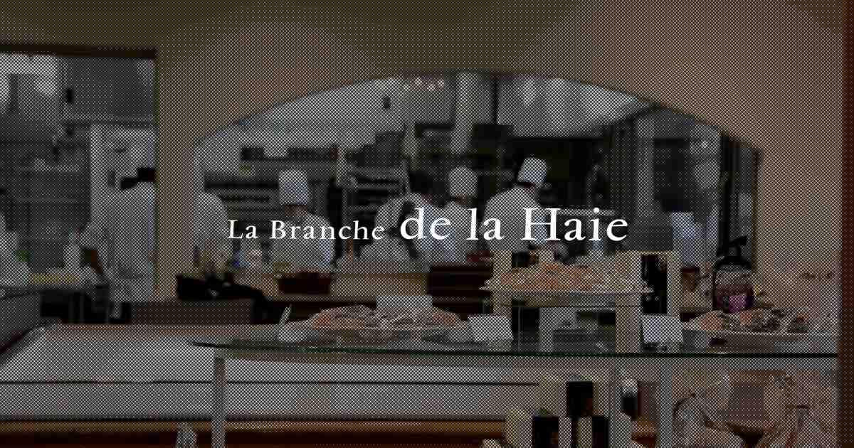 ラ・ブランシュ ドラエ | La Branche de la Haie | 愛媛・松山のケーキ屋・カフェ