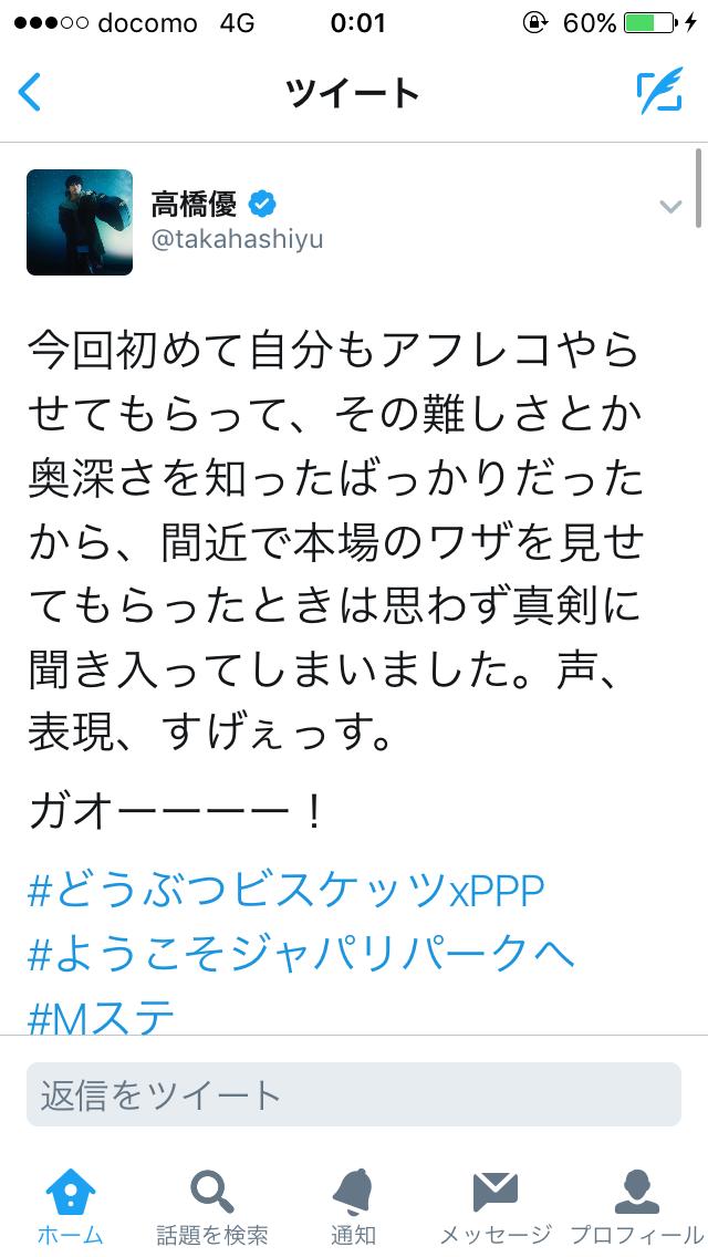 """「けものフレンズ」8月""""朝枠""""で異例の再放送!「おはスタ」からの流れで子供視聴も"""