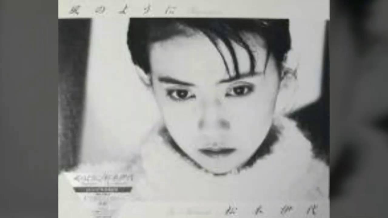 アルバム'風のように...サヨナラは私のために'...松本 伊代. - YouTube