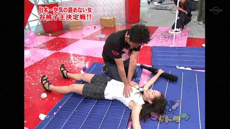 有吉弘行のセクハラ行為に田中みな実が怒り「何やってるんですか! 」