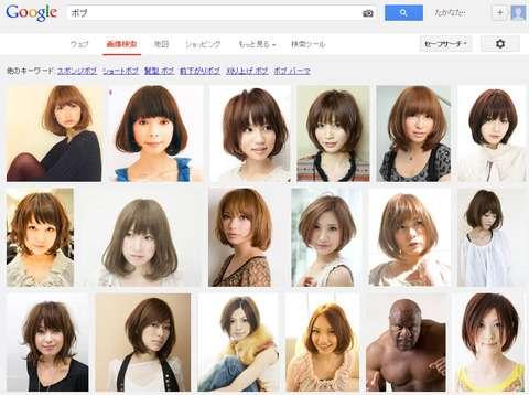 「葉加瀬太郎 身長」で検索したら…このミスはズルすぎる(笑)