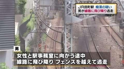 痴漢の疑いの男、線路に飛び降り逃走 JR田町駅(TBS系(JNN)) - Yahoo!ニュース