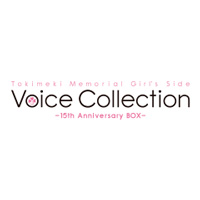 コナミスタイル : ときめきメモリアル Girl's Side Voice Collection -15th Anniversary BOX-(CD) | KONAMI STYLE