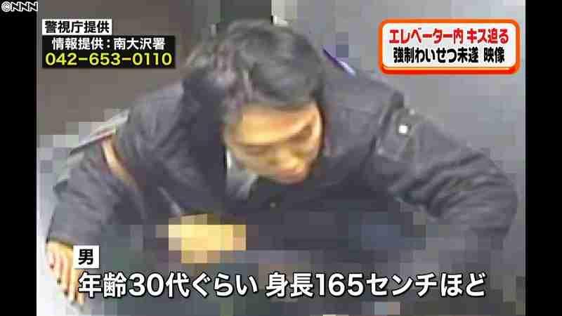 エレベーターで女子高生にキス迫る映像公開|日テレNEWS24