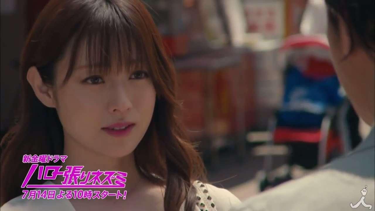 【深田恭子】ハロー張りネズミ - YouTube
