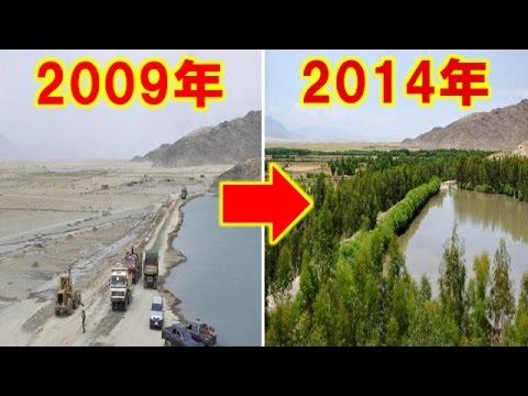 海外の反応 日本の技術が奇跡を起こした アフガニスタンに緑の大地がよみがる 中村哲医師とペシャワール会の活動に世界から賞賛の声【修正版】 - YouTube