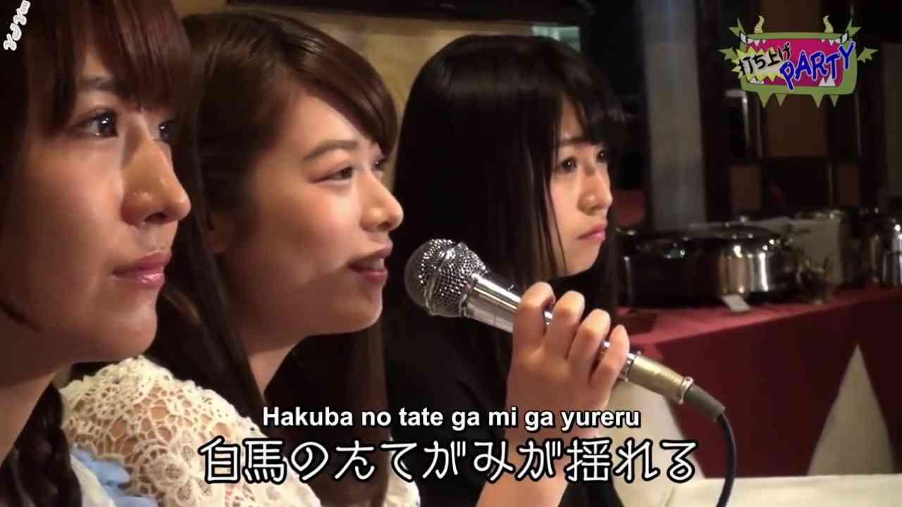 欅坂46 打ち上げパーティー - YouTube