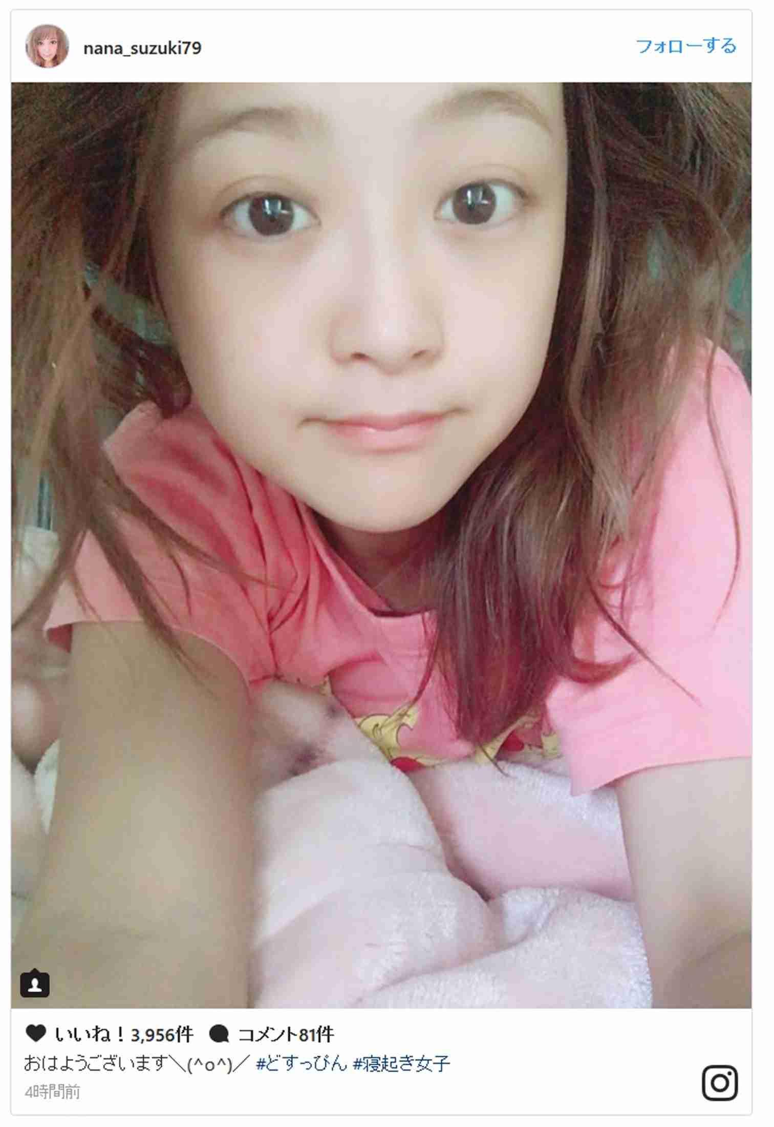 鈴木奈々「寝起きすっぴん」があの女優に似ていると話題 (シネマトゥデイ) - Yahoo!ニュース