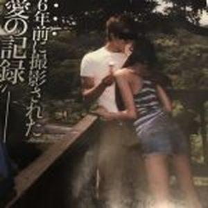 河北麻友子のキス&混浴写真流出か? 気になる人気番組出演への影響は