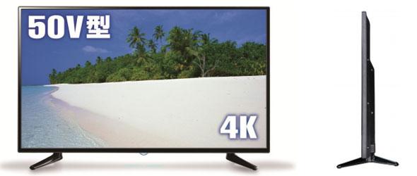 「市場最安値に挑戦」ドンキの4Kテレビ「売れすぎ」、会員限定で予約再開