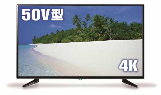 「売れすぎ」ドンキの4Kテレビ、予約再開 会員限定で - ITmedia NEWS