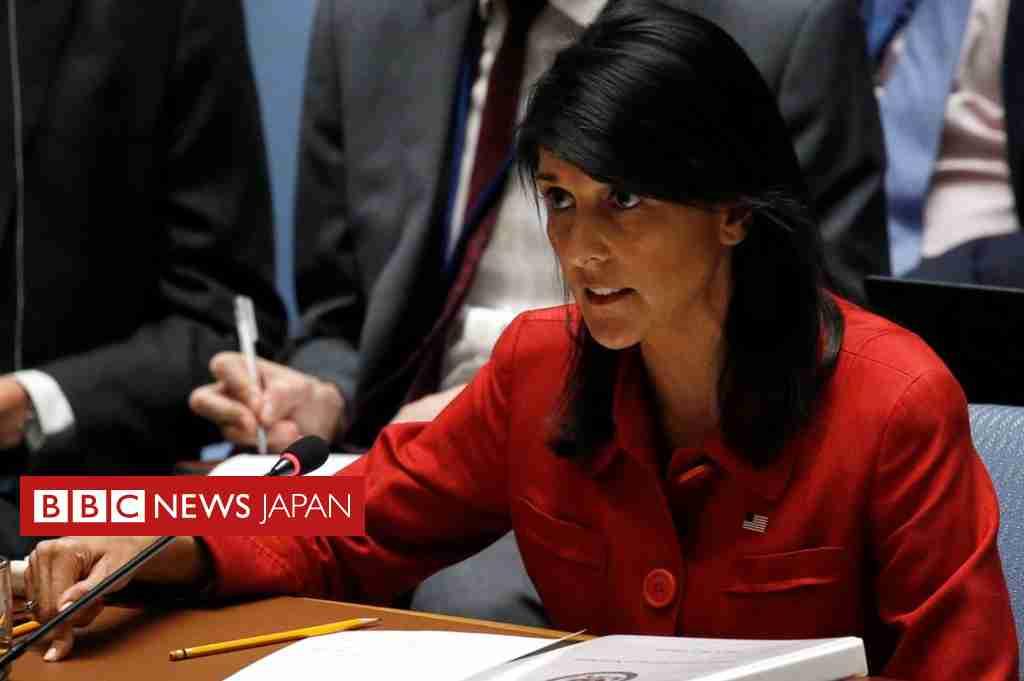 やむを得なければ軍事力行使する 北朝鮮問題でヘイリー米国連大使 - BBCニュース