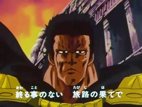 北斗の拳 hokuto no ken OP SILENT SURVIVOR - YouTube
